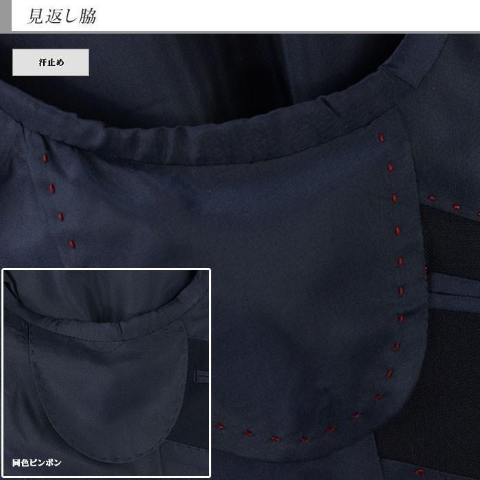 紺ブレザー 2ボタン 金色メタル風ボタン 春夏 コンブレザー 1RG961-11|suit-depot|12
