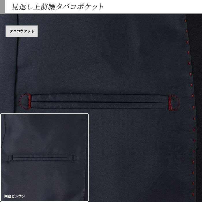紺ブレザー 2ボタン 金色メタル風ボタン 春夏 コンブレザー 1RG961-11|suit-depot|14