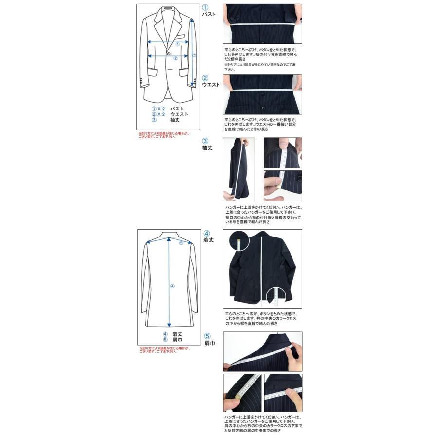 紺ブレザー 2ボタン 金色メタル風ボタン 春夏 コンブレザー 1RG961-11|suit-depot|15