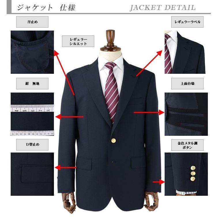 紺ブレザー 2ボタン 金色メタル風ボタン 春夏 コンブレザー 1RG961-11|suit-depot|03