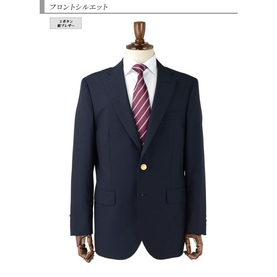 紺ブレザー 2ボタン 金色メタル風ボタン 春夏 コンブレザー 1RG961-11|suit-depot|05