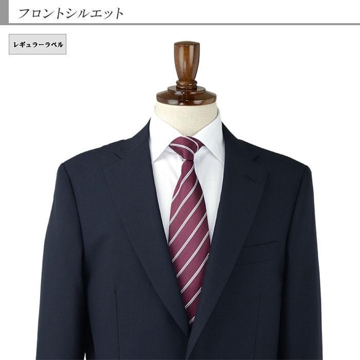 紺ブレザー 2ボタン 金色メタル風ボタン 春夏 コンブレザー 1RG961-11|suit-depot|06