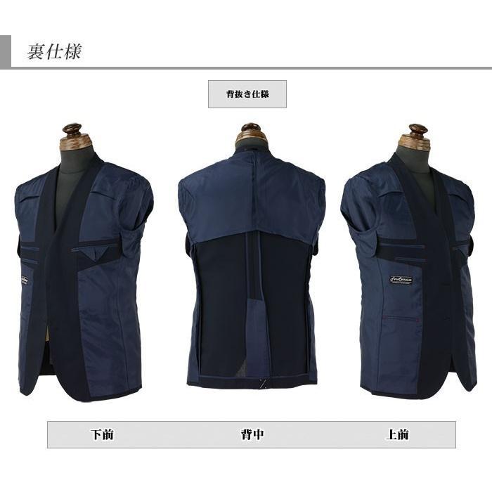 紺ブレザー 2ボタン 金色メタル風ボタン 春夏 コンブレザー 1RG961-11|suit-depot|07