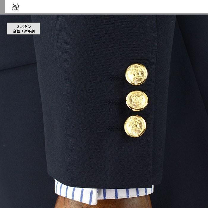 紺ブレザー 2ボタン 金色メタル風ボタン 春夏 コンブレザー 1RG961-11|suit-depot|08