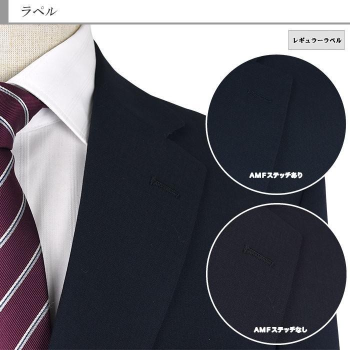 紺ブレザー 2ボタン 金色メタル風ボタン 春夏 コンブレザー 1RG961-11|suit-depot|10