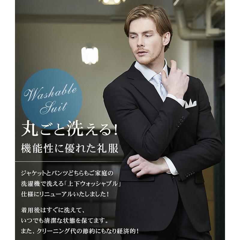冠 婚 葬祭 スーツ