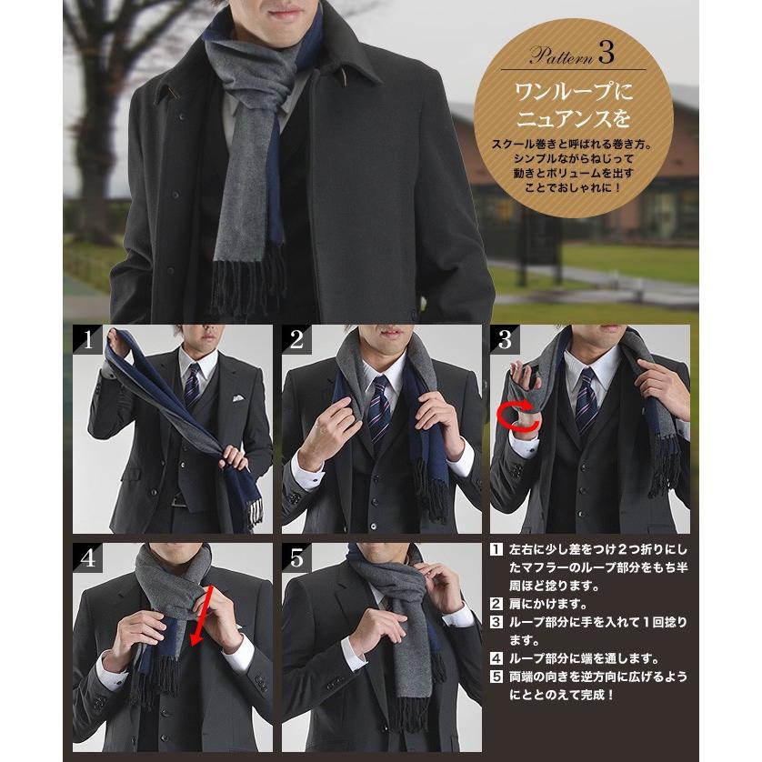 191a56703be085 ... マフラー メンズ 通勤 SILK100% シルクマフラー 絹 メンズマフラー ビジネス ストール 薄手|suit- ...