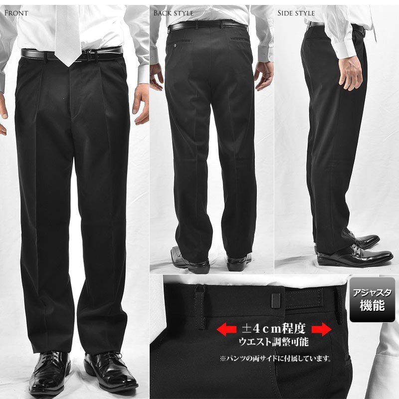 オールシーズン対応 シングル 2ツボタン メンズスーツ 紳士服 礼服 漆黒 フォーマル ストレッチ素材 パンツアジャスター付き|suitbeat|06