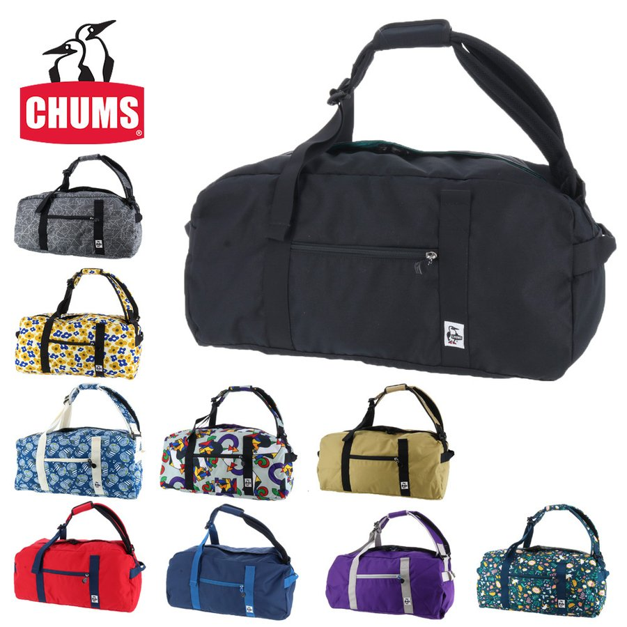 チャムス CHUMS 2wayボストンバッグ リュックサック CORDURA ECO コーデュラエコ 2wayBoston 2wayボストン ch60-2469 メンズ レディース 【ch2b】|suitcase-w