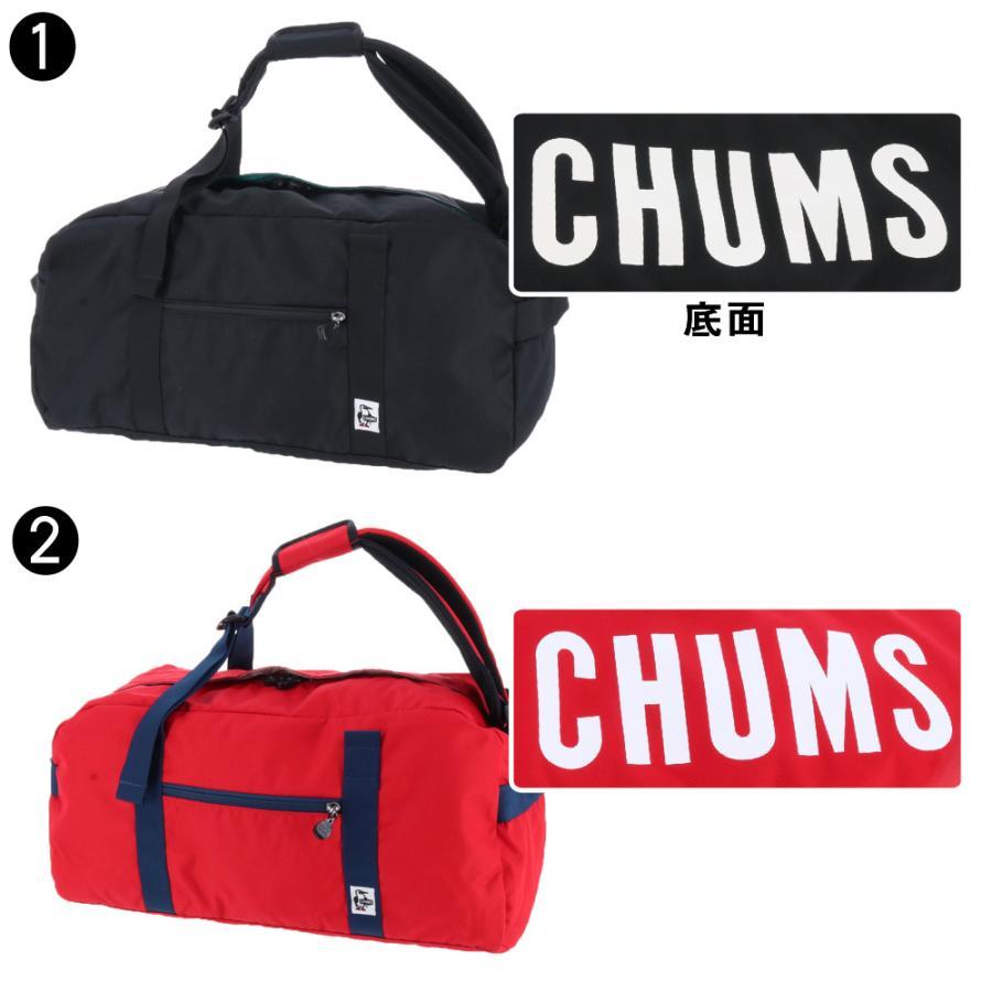 チャムス CHUMS 2wayボストンバッグ リュックサック CORDURA ECO コーデュラエコ 2wayBoston 2wayボストン ch60-2469 メンズ レディース 【ch2b】|suitcase-w|02