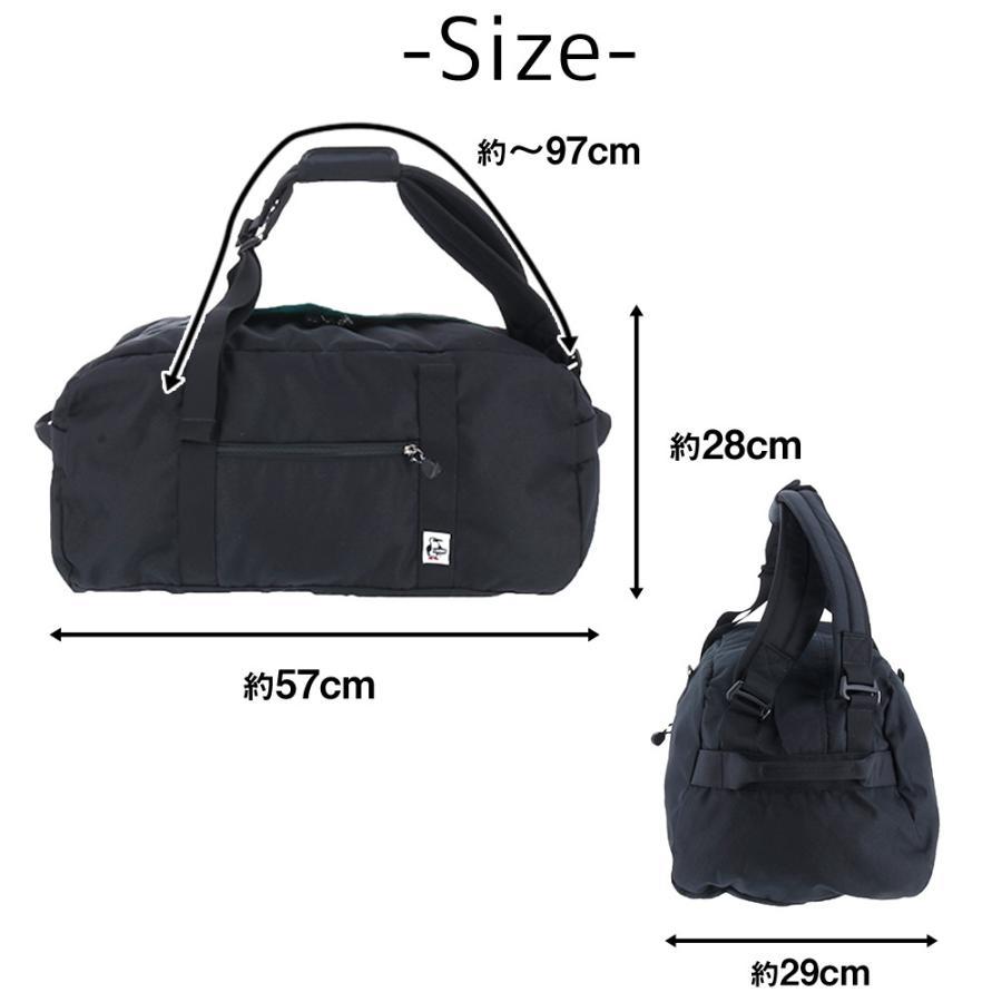 チャムス CHUMS 2wayボストンバッグ リュックサック CORDURA ECO コーデュラエコ 2wayBoston 2wayボストン ch60-2469 メンズ レディース 【ch2b】|suitcase-w|17