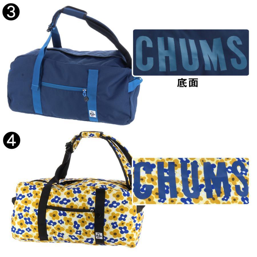 チャムス CHUMS 2wayボストンバッグ リュックサック CORDURA ECO コーデュラエコ 2wayBoston 2wayボストン ch60-2469 メンズ レディース 【ch2b】|suitcase-w|03