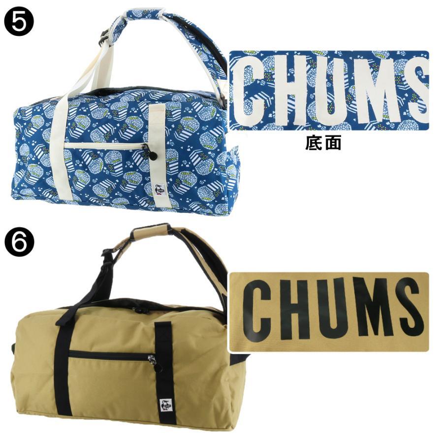 チャムス CHUMS 2wayボストンバッグ リュックサック CORDURA ECO コーデュラエコ 2wayBoston 2wayボストン ch60-2469 メンズ レディース 【ch2b】|suitcase-w|04
