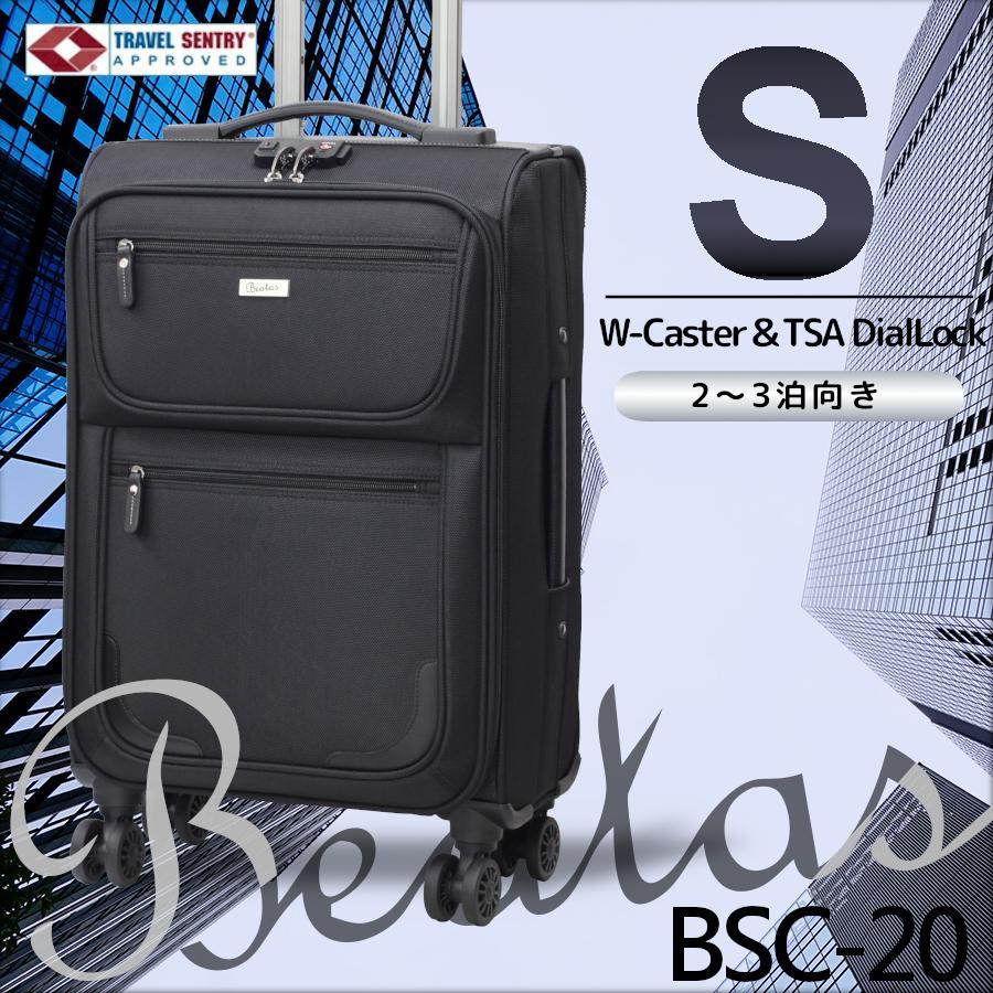 キャリーバッグ ビジネス ソフトキャリー 軽量 ビータスBSC-20 4輪 4年保証 Sサイズ TSAロック搭載 半年修理サービス付 特売 1〜3泊用 キャリケース