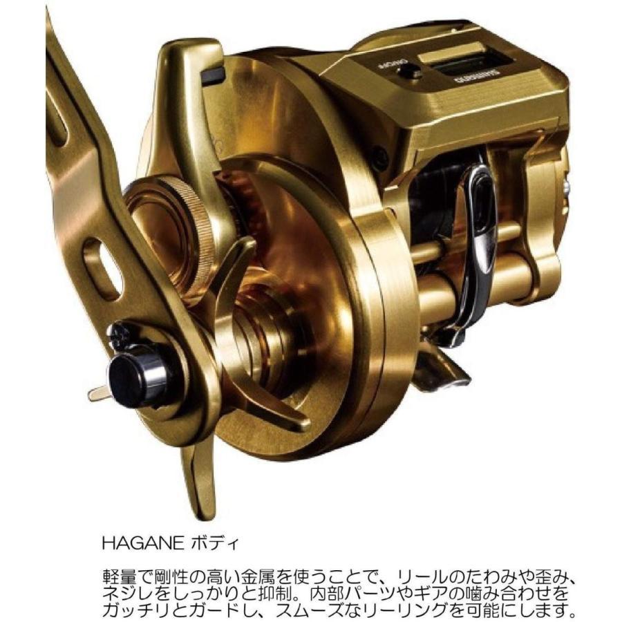 シマノ リール 18 オシアコンクエストCT 200HG (右)