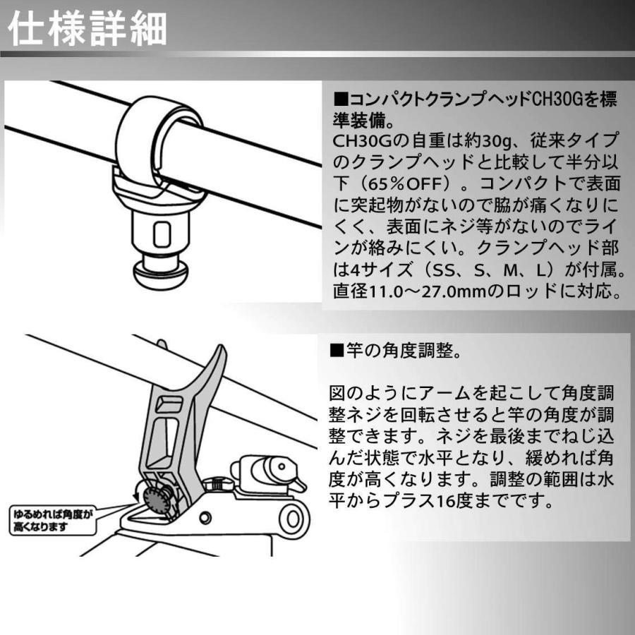 ダイワ(Daiwa) ロッドホルダー ライトホルダー 160CH