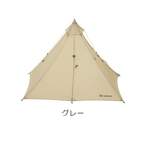 TOREAD テント 一人用 防水 コンパクト テント 2人用 軽量 ポップアップテント UVカット キャンプテント 登山 トレッキング おしゃれ 収納袋付 sukaisuimu 02