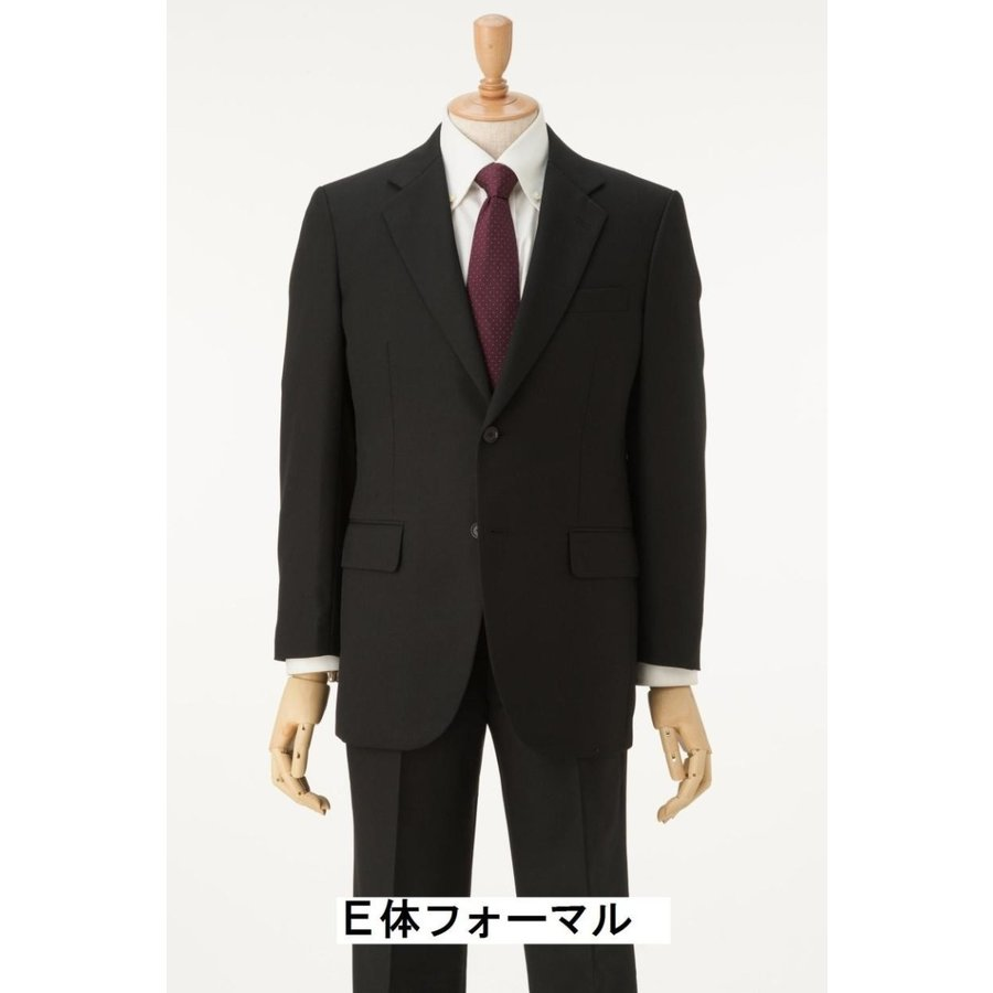メンズ大きいサイズE体   フォーマルスーツ(礼服)アジャスター付き ブラック 2ボタン2タック※ウール混なので、ポリエステル100%スーツと違い光沢無し sukipio