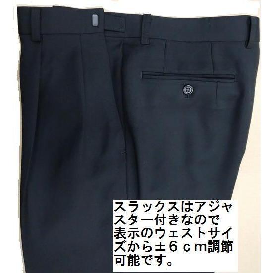 メンズ大きいサイズE体   フォーマルスーツ(礼服)アジャスター付き ブラック 2ボタン2タック※ウール混なので、ポリエステル100%スーツと違い光沢無し sukipio 02