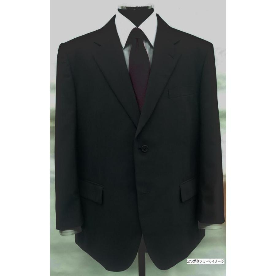 メンズ大きいサイズE体   フォーマルスーツ(礼服)アジャスター付き ブラック 2ボタン2タック※ウール混なので、ポリエステル100%スーツと違い光沢無し sukipio 03