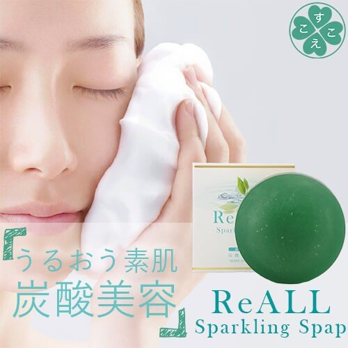 Reall石鹸