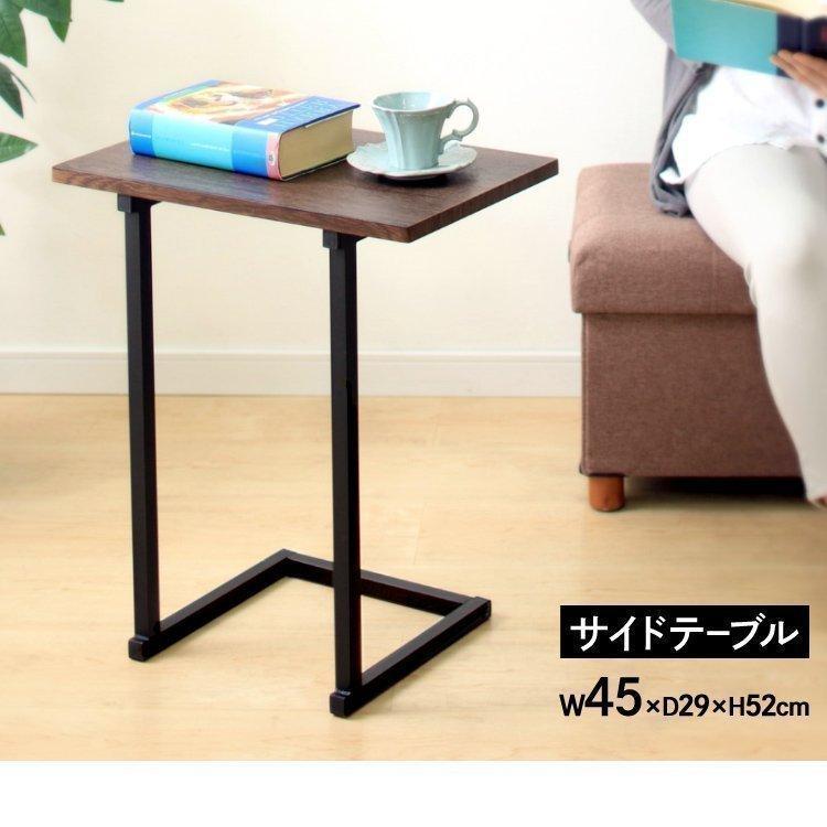サイドテーブル おしゃれ テーブル 机 木製 木目調 シンプル ベッド アイリスオーヤマ ブラック ソファ サイド 超激安特価 今季も再入荷 横 ブラウンオーク SDT-45