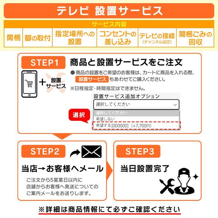 テレビ 32型 本体 新品 液晶テレビ 32インチ アイリスオーヤマ ハイビジョンテレビ 一人暮らし 32WB10P irsale_tv|sukusuku