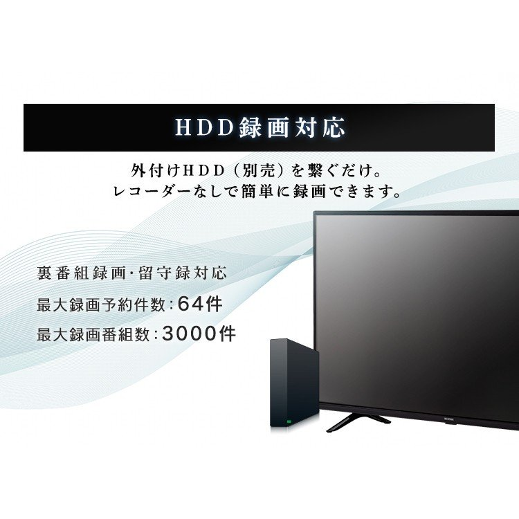 テレビ 32型 本体 新品 液晶テレビ 32インチ アイリスオーヤマ ハイビジョンテレビ 一人暮らし 32WB10P irsale_tv|sukusuku|12