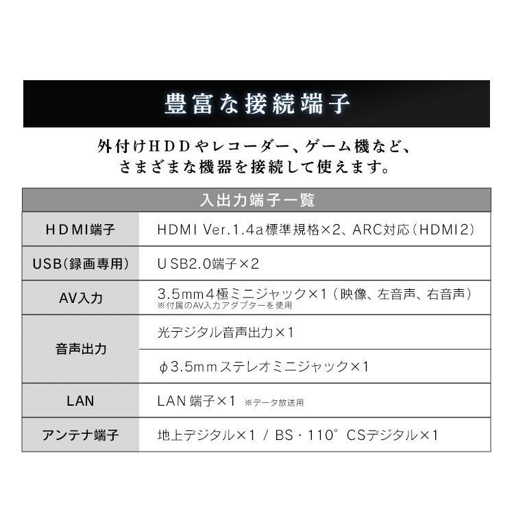 テレビ 32型 本体 新品 液晶テレビ 32インチ アイリスオーヤマ ハイビジョンテレビ 一人暮らし 32WB10P irsale_tv|sukusuku|15