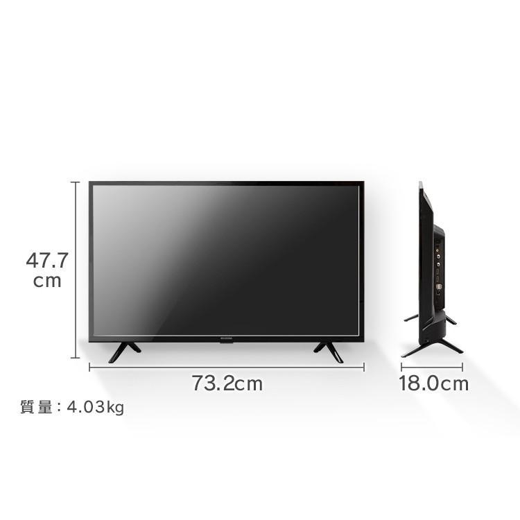 テレビ 32型 本体 新品 液晶テレビ 32インチ アイリスオーヤマ ハイビジョンテレビ 一人暮らし 32WB10P irsale_tv|sukusuku|16