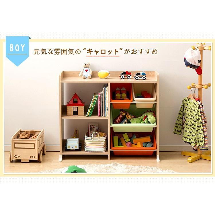 おもちゃ 収納 箱 棚 おもちゃ箱 おしゃれ おもちゃ収納 子ども部屋 子供 絵本棚 本棚 収納 こども 木目 本棚付 トイハウスラック HTHR-34 アイリスオーヤマ sukusuku 13