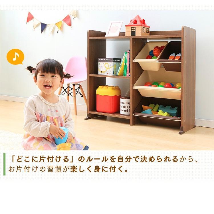 おもちゃ 収納 箱 棚 おもちゃ箱 おしゃれ おもちゃ収納 子ども部屋 子供 絵本棚 本棚 収納 こども 木目 本棚付 トイハウスラック HTHR-34 アイリスオーヤマ sukusuku 04