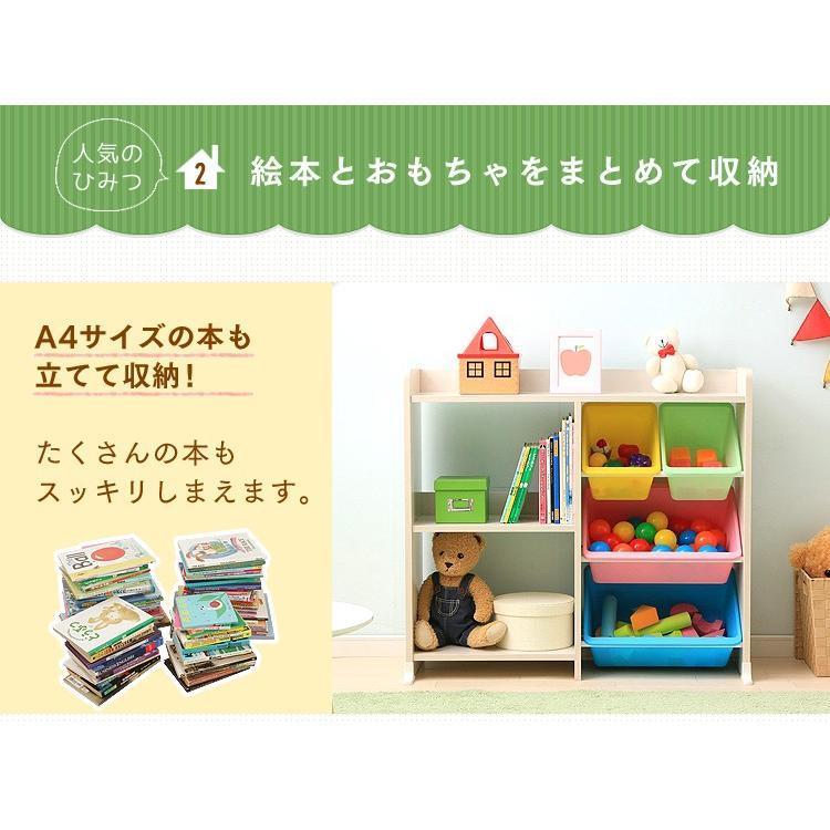 おもちゃ 収納 箱 棚 おもちゃ箱 おしゃれ おもちゃ収納 子ども部屋 子供 絵本棚 本棚 収納 こども 木目 本棚付 トイハウスラック HTHR-34 アイリスオーヤマ sukusuku 05
