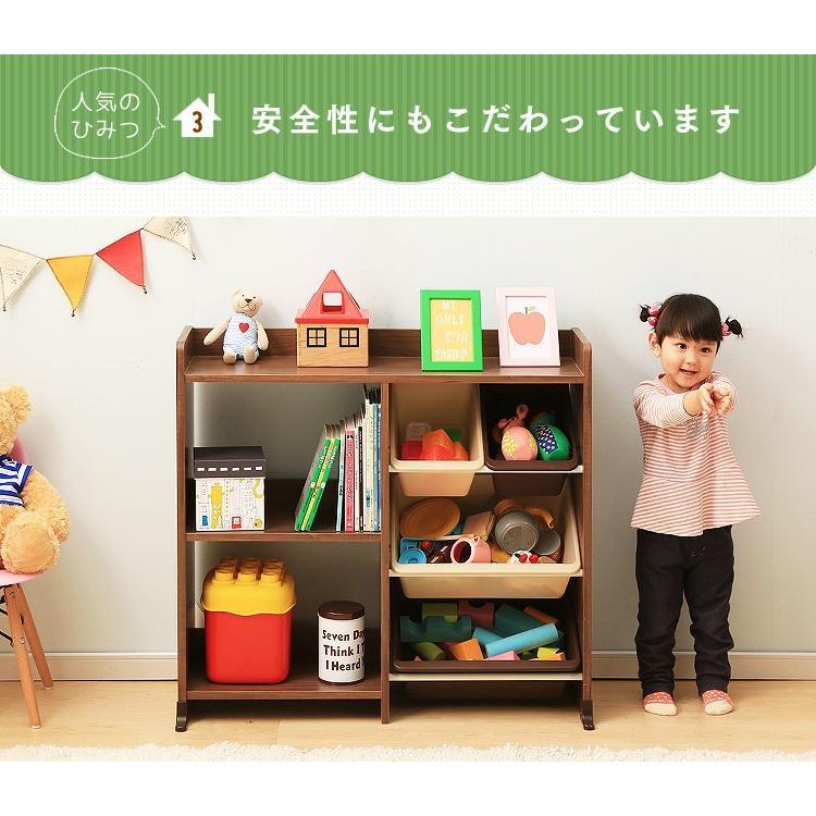 おもちゃ 収納 箱 棚 おもちゃ箱 おしゃれ おもちゃ収納 子ども部屋 子供 絵本棚 本棚 収納 こども 木目 本棚付 トイハウスラック HTHR-34 アイリスオーヤマ sukusuku 08