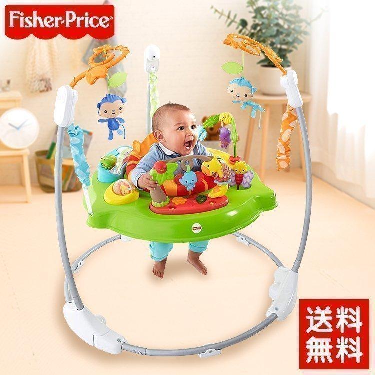 歩行器 激安超特価 ベビー ベビーウォーカー ベビートイ 赤ちゃん おもちゃ ジャンパルー 通販 マテルインターナショナル DTD91 レインフォレスト 2 ジャンプ