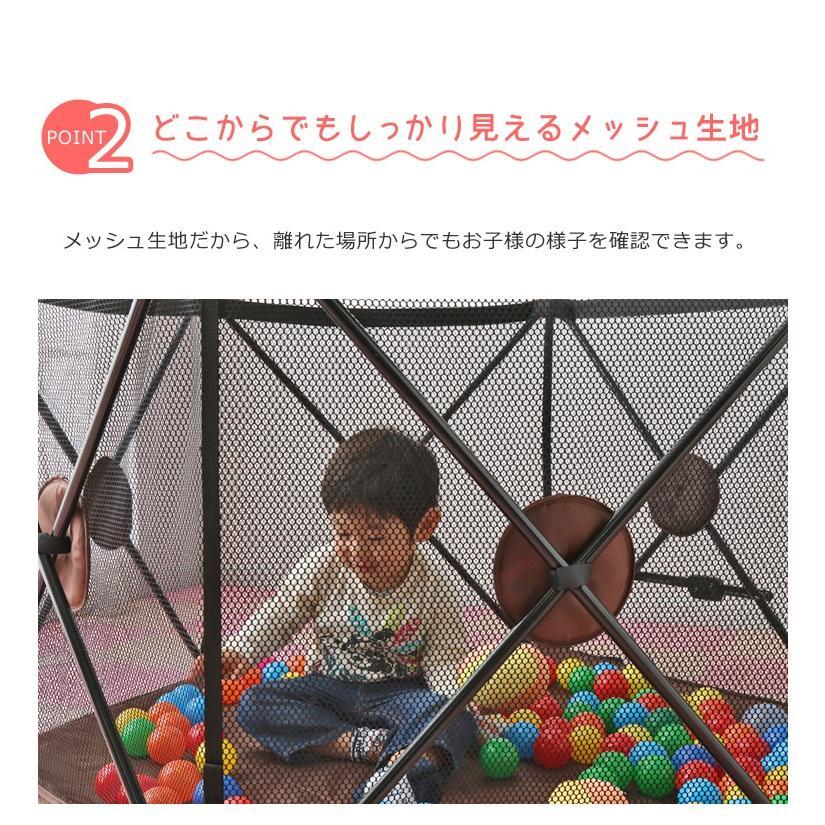 ベビーサークル 折りたたみ サークル メッシュ 赤ちゃん 柵 安全 安全対策 コンパクトメッシュサークル ブラウン 88-814 (D) sukusuku 03