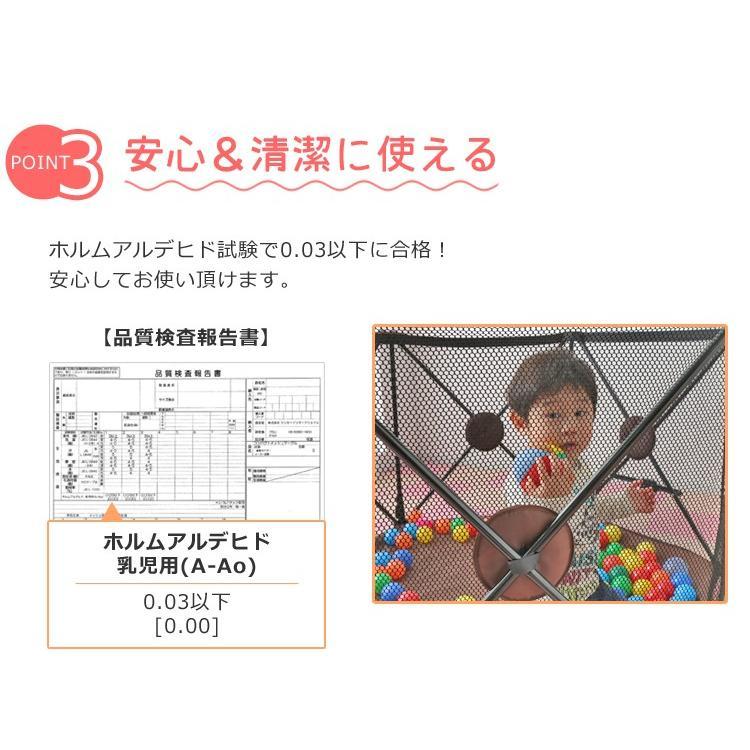 ベビーサークル 折りたたみ サークル メッシュ 赤ちゃん 柵 安全 安全対策 コンパクトメッシュサークル ブラウン 88-814 (D)|sukusuku|04