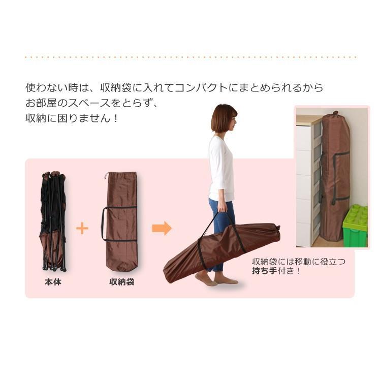 ベビーサークル 折りたたみ サークル メッシュ 赤ちゃん 柵 安全 安全対策 コンパクトメッシュサークル ブラウン 88-814 (D) sukusuku 05