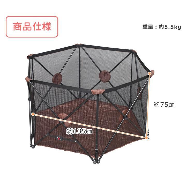 ベビーサークル 折りたたみ サークル メッシュ 赤ちゃん 柵 安全 安全対策 コンパクトメッシュサークル ブラウン 88-814 (D) sukusuku 06