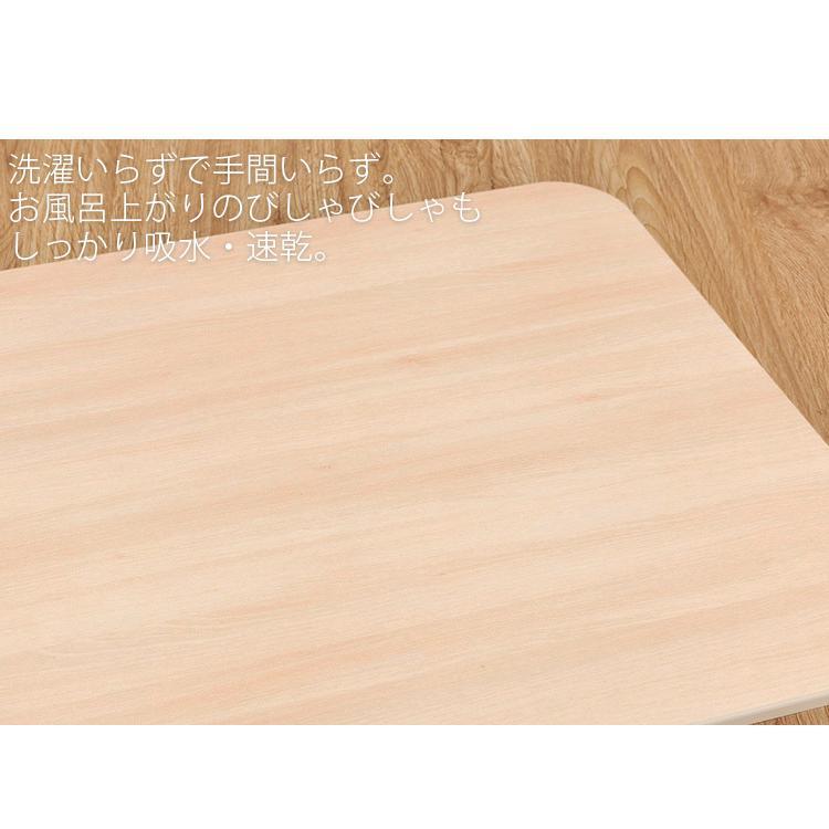 バスマット 珪藻土 速乾 おしゃれ 珪藻土バスマット マット 吸収 足ふきマット お風呂マット お風呂 大理石調 BMD-6039U (D)|sukusuku|10
