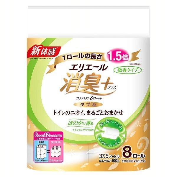 エリエール トイレットペーパー 消臭プラス(+) 1.5倍巻き 37.5m×8ロール ダブル パルプ100% ほのかに香る ナチュラルクリアの香り 大王製紙 (D)|sukusuku