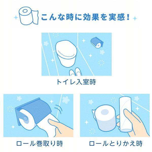 エリエール トイレットペーパー 消臭プラス(+) 1.5倍巻き 37.5m×8ロール ダブル パルプ100% ほのかに香る ナチュラルクリアの香り 大王製紙 (D)|sukusuku|05