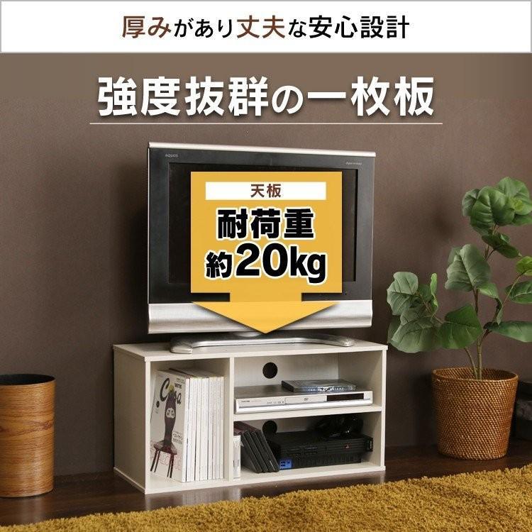 テレビ台 本棚 絵本 おしゃれ 子供 本 絵本棚 絵本ラック ラック 収納 カラーボックス テレビボード モジュールボックス MDB-3S アイリスオーヤマ sukusuku 13