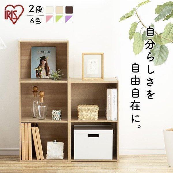 カラーボックス 商品 収納ボックス CX-2 キューブBOX 市販 キューブボックス