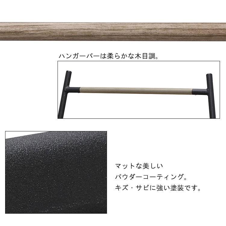 ハンガーラック おしゃれ 衣類収納 収納 スタイルハンガー コーナータイプ PI-C150 ホワイト ブラック アイリスオーヤマ|sukusuku|11