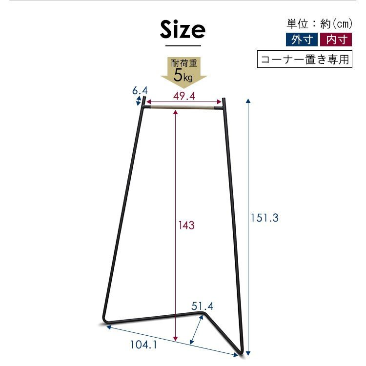 ハンガーラック おしゃれ 衣類収納 収納 スタイルハンガー コーナータイプ PI-C150 ホワイト ブラック アイリスオーヤマ|sukusuku|13