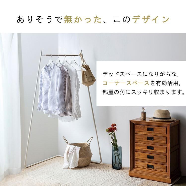 ハンガーラック おしゃれ 衣類収納 収納 スタイルハンガー コーナータイプ PI-C150 ホワイト ブラック アイリスオーヤマ|sukusuku|04