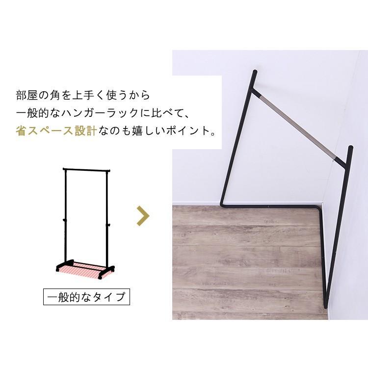 ハンガーラック おしゃれ 衣類収納 収納 スタイルハンガー コーナータイプ PI-C150 ホワイト ブラック アイリスオーヤマ|sukusuku|05