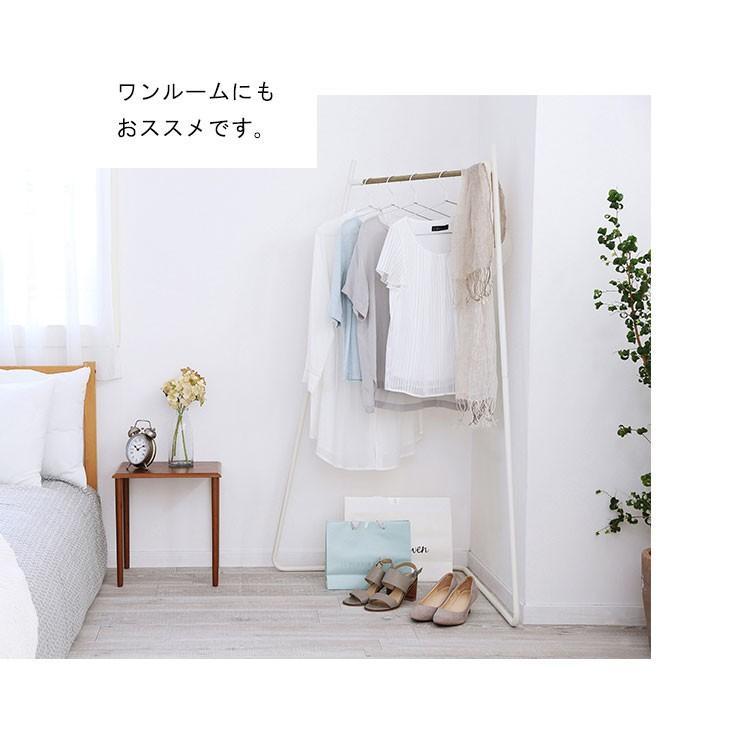 ハンガーラック おしゃれ 衣類収納 収納 スタイルハンガー コーナータイプ PI-C150 ホワイト ブラック アイリスオーヤマ|sukusuku|06