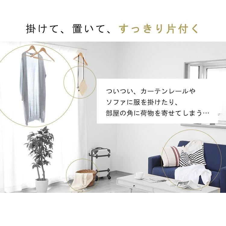 ハンガーラック おしゃれ 衣類収納 収納 スタイルハンガー コーナータイプ PI-C150 ホワイト ブラック アイリスオーヤマ|sukusuku|07